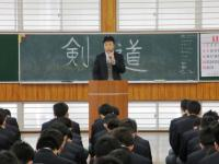 2012.2.15 新居浜工業高校労働セミナー3