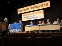 2012.2.24 社民党全国大会 亀井静香国民新党代表