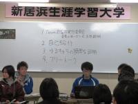 2012.3.7 浜ちょぼ ゆるキャラ3