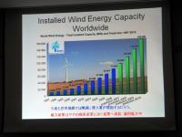 2012.3.26 浮体式海上風力発電を大屋祐二教授から