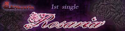 Rosaria_banner2.jpg