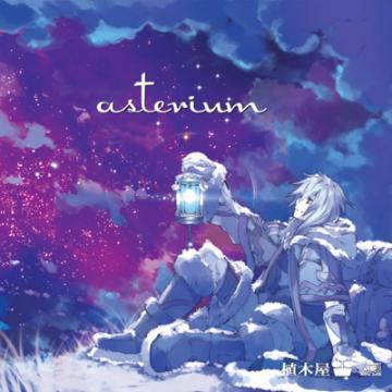 asterium.jpg
