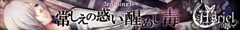 banner_maxi03rd.jpg