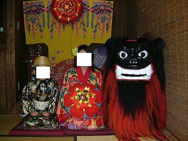 沖縄 民族 衣装