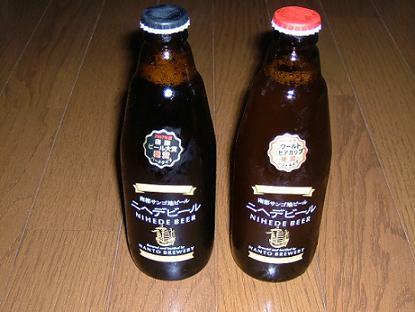 ニヘデビール ワールド ビア カップ受賞!