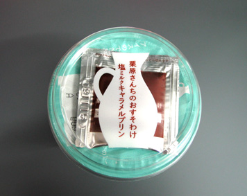 『メグミルク』の栗原さんちのおすそわけ塩ミルクキャラメルプリン