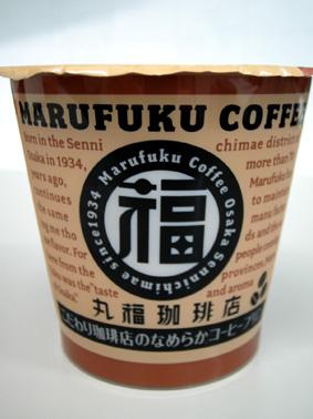 『丸福珈琲店』のコーヒープリン