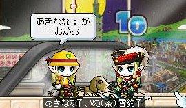 Maple120227_003635.jpg