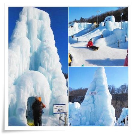 ~氷濤まつり~2011