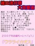 20080101195857