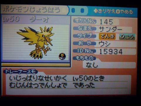 P1040025_convert_20090720005916.jpg