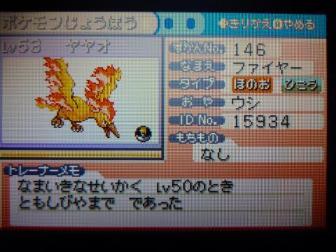 P1040026_convert_20090720010119.jpg