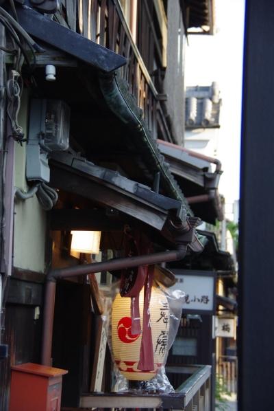 20080719_01_kyo.jpg