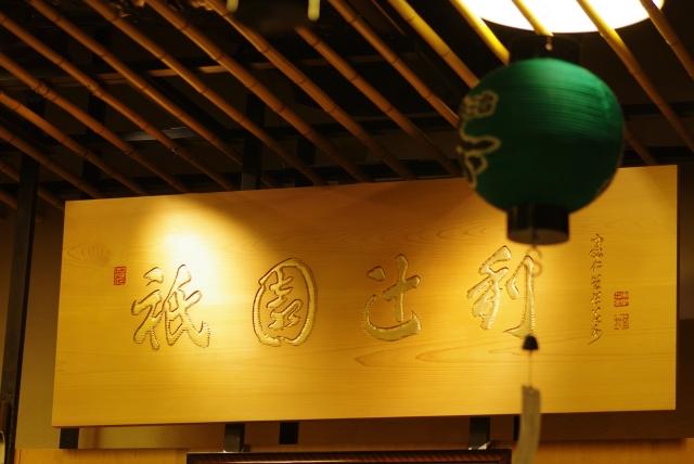 20080815_01_tsujiri.jpg