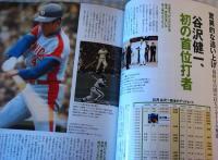 IMG_0145首位打者やざわ