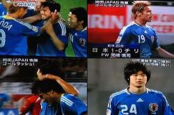 IMG_0248日本代表キリン杯対チリ戦