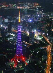 20090607サッカーW杯 出場権獲得、東京タワー「青色」で祝福