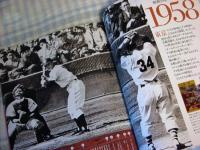 IMG_0202週刊プロ野球セパ誕生60年~1958年 (1)