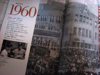 IMG_0194週刊プロ野球セパ誕生60年~1960年 (1)