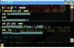 2008_9_6_23.47.1ふll