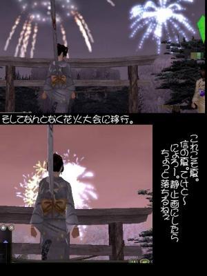 nol_08_08_16B_03.jpg