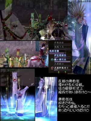 nol_08_08_16_03.jpg