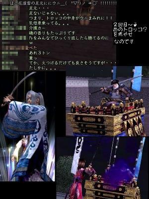 nol_08_08_1_06.jpg