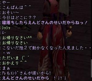 nol_08_08_1_3.jpg