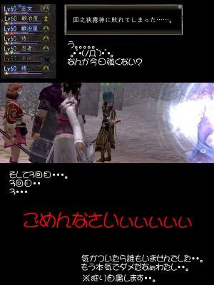 nol_08_08_28_04.jpg