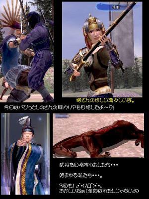 nol_08_09_01_01.jpg