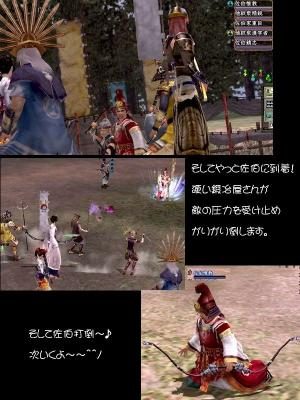 nol_08_09_01_02.jpg