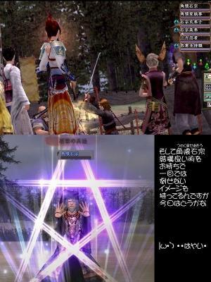 nol_08_09_01_05.jpg