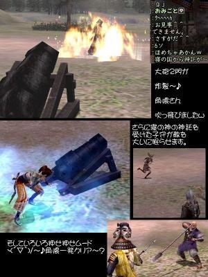 nol_08_09_01_08.jpg
