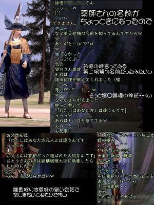nol_08_09_07_01.jpg