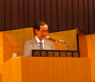 s-日銀総裁