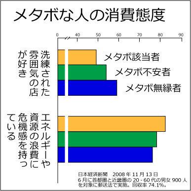 20081114-01.jpg