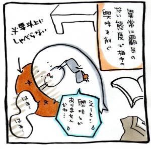 200810123381_1.jpg