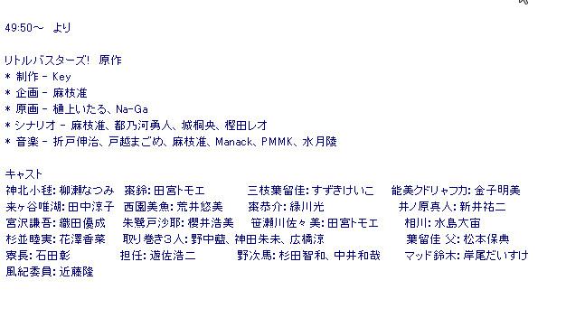 bandicam 2012-03-26 22-48-40-664