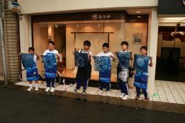 藍染体験9