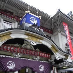 歌舞伎座顔見世