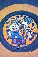 消火栓(埼玉県入間郡)
