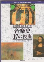 本 002