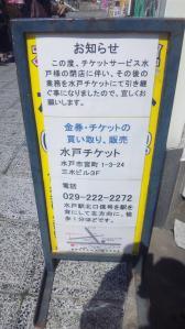 110311_105140.jpg
