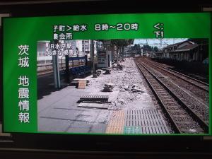 DSCF3095.jpg