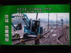 DSCF3203.jpg