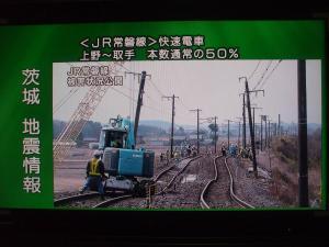 DSCF3208.jpg