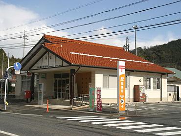 現在の真長田郵便局