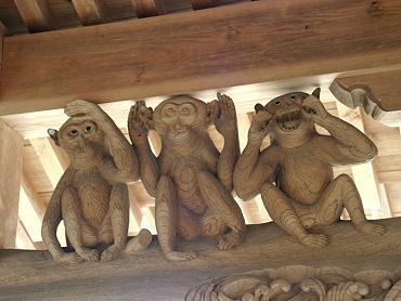 秋吉八幡宮の奉納彫刻「お元気三猿」