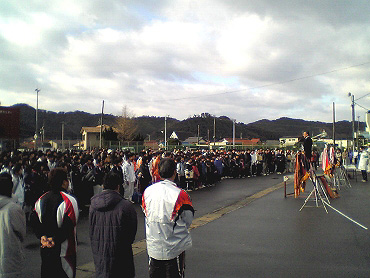 第27回美東町駅伝競走大会 開会式