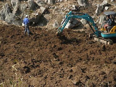 ドリーネの掘り起こし-5
